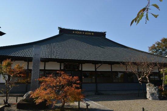 Younji Temple