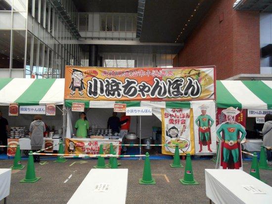 Kurume, Japón: 小浜ちゃんぽんの特設屋台