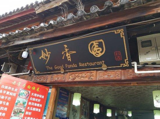 Good Panda: 20171104_155732_large.jpg