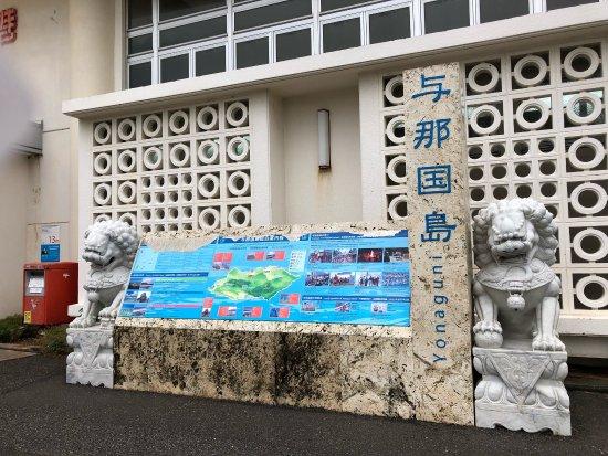 与那国町 与那国島, 沖縄県, photo0.jpg