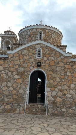 Храм-Часовня в честь Архангела Гавриила