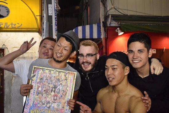 gay encontrar sitios web gay de tokio