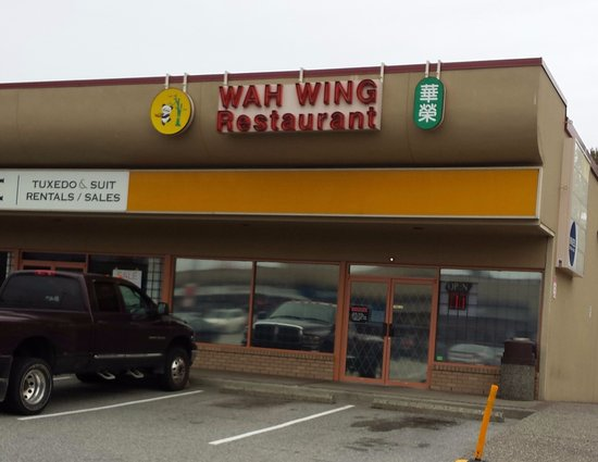 Port Coquitlam, Canadá: Outside of this popular eatery.   Lots enjoy their Dim Sum.