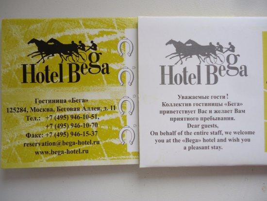 Bega Hotel Carte De Visite Lhotel
