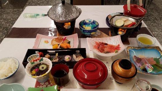 Awara, Japão: 20171111_180125_large.jpg