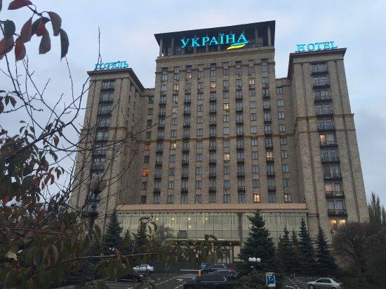 Hotel Ukraine Photo