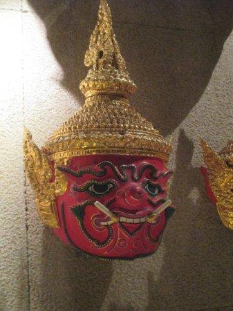 Thai Pavilion: Thai mask