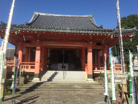 Mie-ji Temple