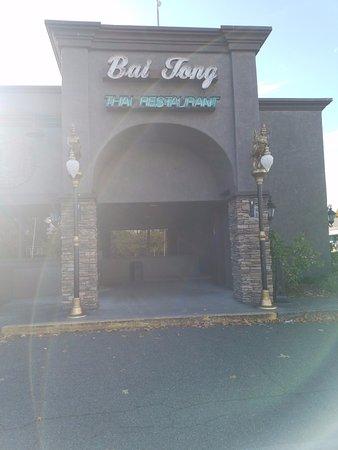 Redmond, WA: the restaurant