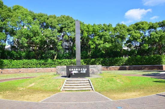 Hypocenter of Atomic Bombing