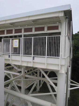 Kuroshio-cho, Japan: 大方あかつき館併設の避難タワー