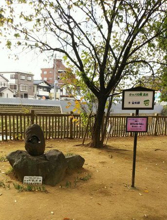 Shiki, Jepang: 旧村山快哉堂広場  カッパの宙太郎像