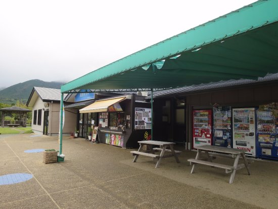 Higashimiyoshi-cho, Japon : 吉野川サービスエリア