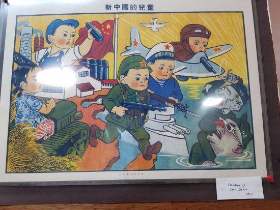 Shanghai Propaganda Poster Art Centre: Anti-USA