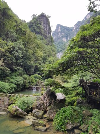 Yichang, Chiny: One of the views along the pathway. You can see fog on mountains after a rain.