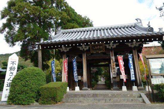 Okunoin Kasagatakiji Temple