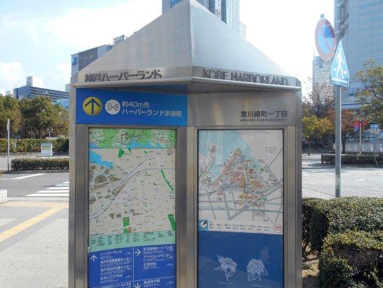 Kobe, Japan: 駅前広場の観光案内板
