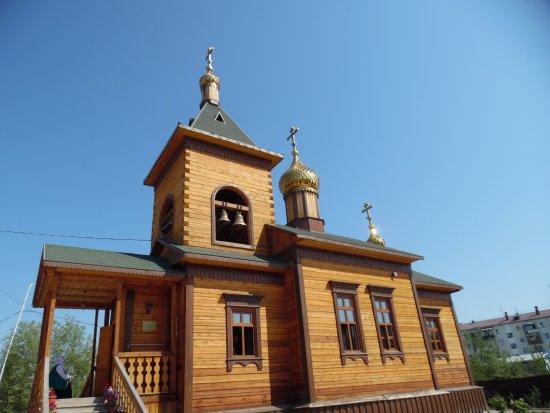 Saviour Monastery