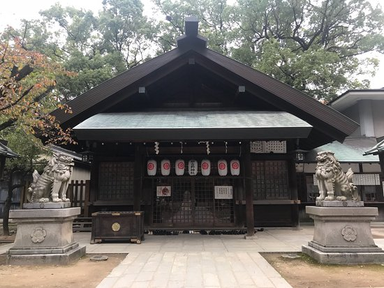Nagoya Shrine