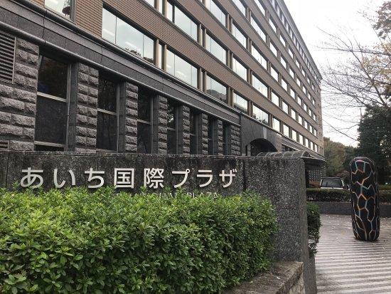 Aichi Kokusai Plaza