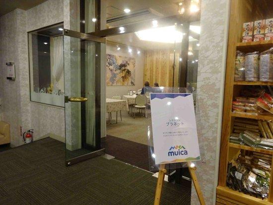 Muica Onsen Hotel Photo