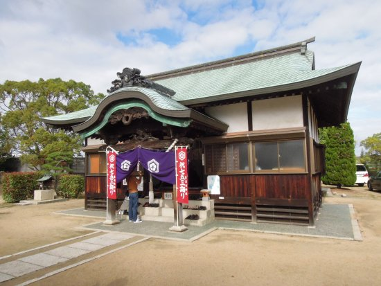 Toyoharasumi Shrine