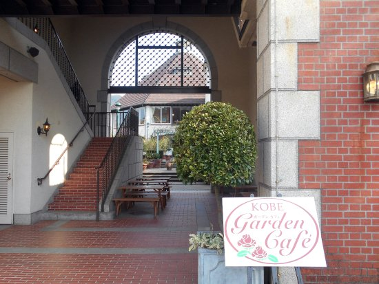 Kobe, Japan: ガーデンカフェの看板