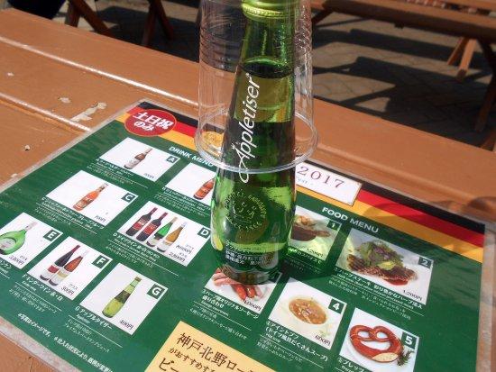 Kobe, Japan: 特設屋台で購入したアップルサイダー(400円)