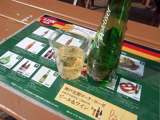 Kobe, Japan: テラス席でいただいたアップルサイダー(400円)
