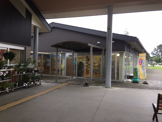 Minamisoma, ญี่ปุ่น: 産直エリア