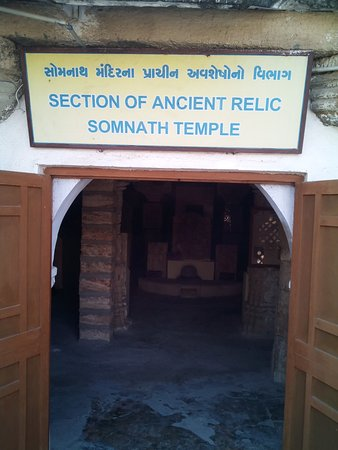 Prabhas Patan Museum: Old Somnath temple remains