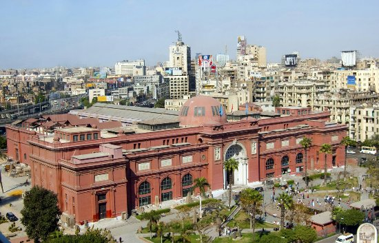 The Museum of Egyptian Antiquities