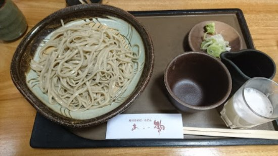 Hodatsushimizu-cho, Япония: 高遠おろし