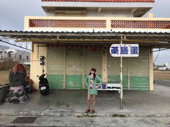 Penghu County, Taiwán: 風櫃洞