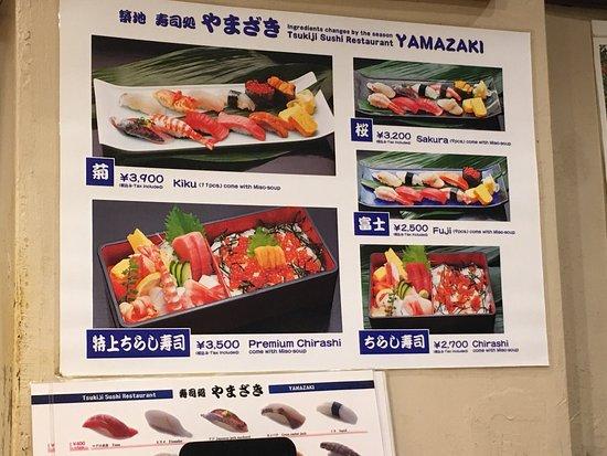 Yamazaki: photo1.jpg