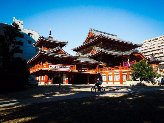Hosho-in (Osu Kannon)