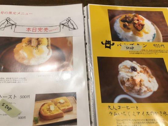 Kami, Japan: photo2.jpg