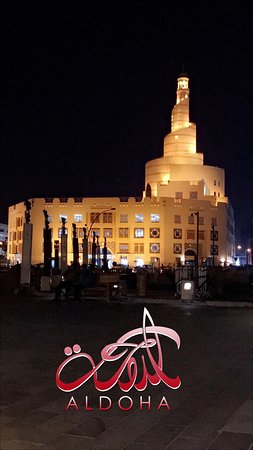 Souq Waqif Boutique Hotels by Tivoli: Nice short visit to Qatar this summer.