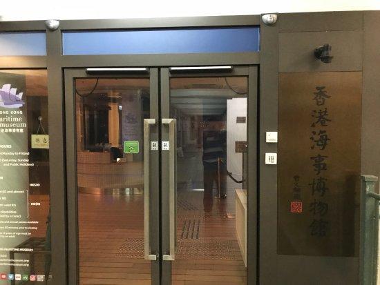 Hong Kong Maritime Museum: photo0.jpg