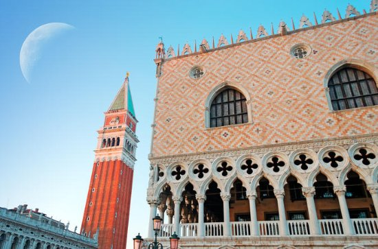 Doges Palace Guided Plus-billetter...