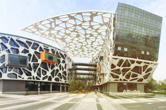 Alibaba Company Visiting und...