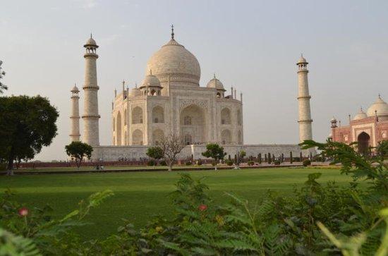 Agra: Billet d'entrée coupe-file...