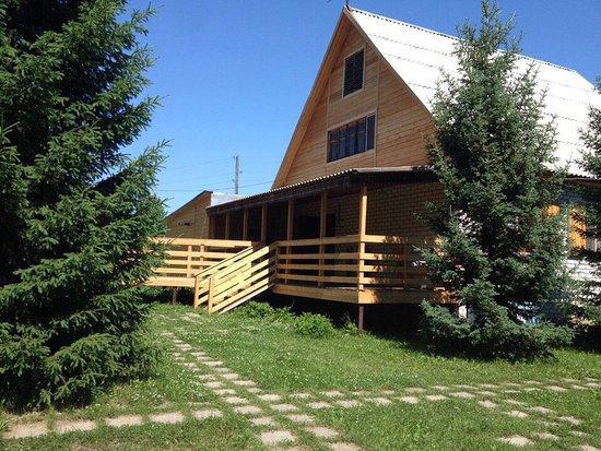Altai Krai, Rosja: getlstd_property_photo