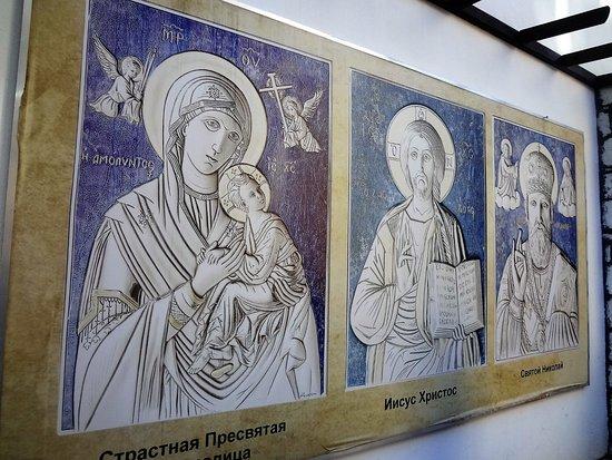 Church of St. Nicholas: Иконы, которые можно приобрести