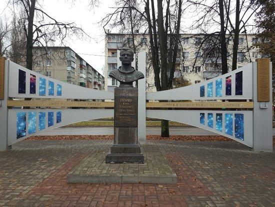 Bust-Monument Yuriy Gagarin