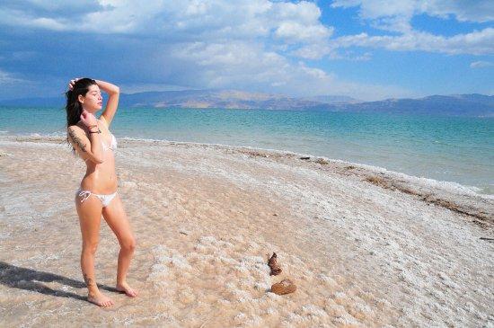 Ein Gedi Hotel: Dead Sea