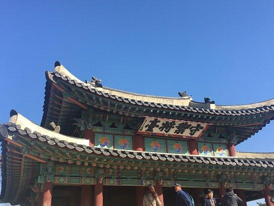Gwangju, Corée du Sud : photo0.jpg