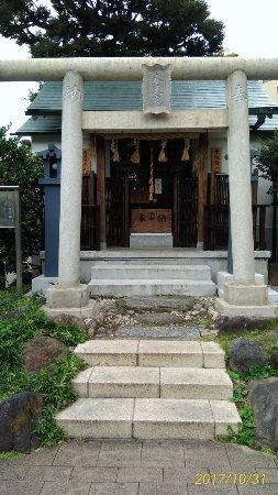 Ikebukuro Suiten-gu