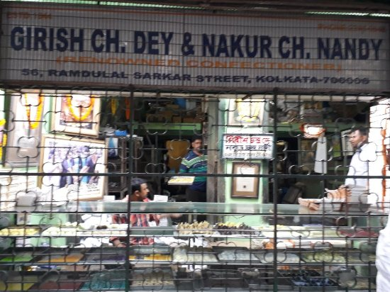 Girish Chandra Dey & Nakur Chandra Nandy: 20171114_162251_large.jpg