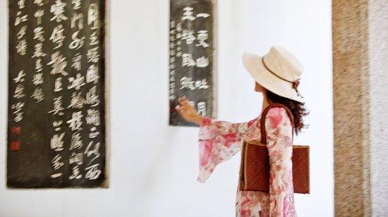 Χουιζού, Κίνα: Area Attraction